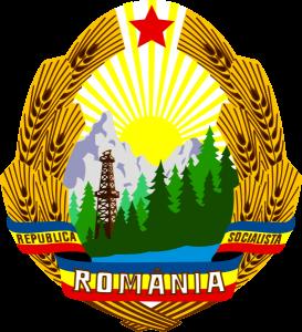 6Stema Republicii Socialiste România