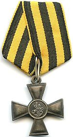 Cross_of_St_George_3rd_class