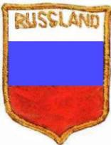 Дивизия_Russland