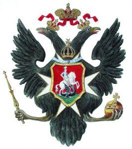 Russian_COA_1796_a