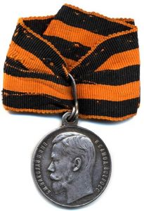 St_George_Medal_IV_9376
