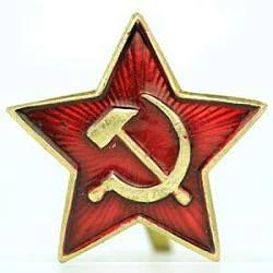 Zvezda-SSSR