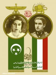his-imperial-majesty-mohammad-reza-pahlavi-shahanshah-ariyamehr-with-h-i-h-princess-fawzia-of-egypt-1st-wife-of-the-shahanshah-of-iran