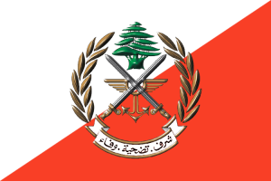 Lebanesearmyofficialflag