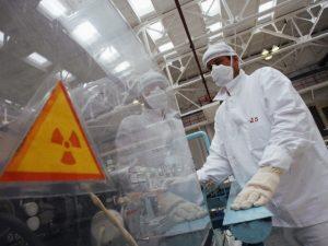 plutonij