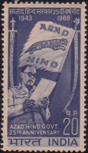25th-anniversary-of-the-azad-hind-govt