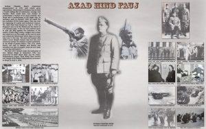 azad-hind-fauj