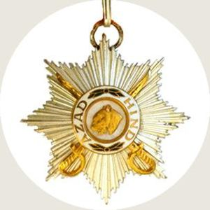 azad-hind-medal-neck-cross-1st-class-with-swords