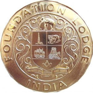 foundation-lodge-jewel-grand-lodge-of-india-apmr-masonic-press-agency