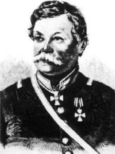 karskij