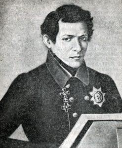 lobachevskij