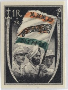 stamp_azad_hind