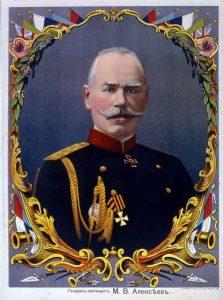 general-alekseev