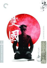 mishima-patriotism