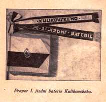 flag_batarei_kulikovskogo