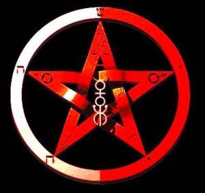 7_pentagram