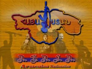ASALA_terrorist_logo