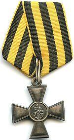 Cross_of_St_George_3rd_class