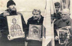 geromgen-sy-chev-levshov