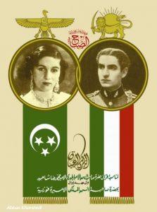 his-imperial-majesty-mohammad-reza-pahlavi-shahanshah-ariyamehr-with-h-i-h-princess-fawzia-of-egypt-1st-wife-of-the-shahanshah-of-iran