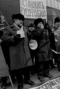 igor-sychov-stop-russophobia