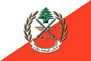 Lebanesearmyofficialflag