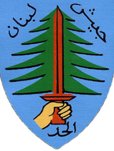 South_lebanon_army_insignia