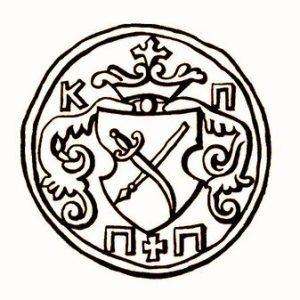 печатка кальм уської паланки запор зького в йська 1768-го року.
