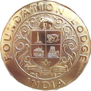 foundation-lodge-jewel-grand-lodge-of-india-apmr-masonic-press-agency
