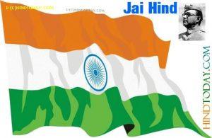photobooks_htphotos_ht-annual-day_2008-08-14-23-59-49-tnim7753tn-indias-national-flag-with-netajis-jai-hind